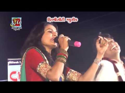 Non Stop Gujarati Garba 2016   Chakram Beats Ni Entry - 2   Komal Prajapati,Nilesh Dave   LIVE Garba