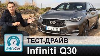 Infiniti Q30 - первый тест InfoCar.ua (Инфинити Кью30)
