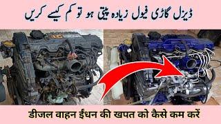 4D56 Diesel Pump Adjustment