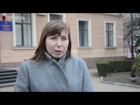 Суспільне. Тернопіль: Речниця Тернопільської міськради про роботу  платформи
