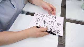 日向坂46の東村芽依さんの運勢を姓名判断で占っています。