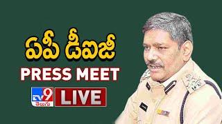 AP DIG  Pala Raju Press Meet LIVE - TV9