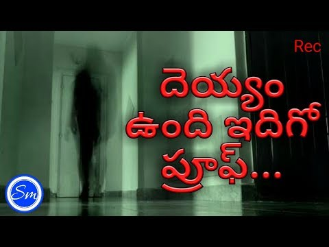 real horror story in telugu || annabelle doll || real ghost caught on tape|| sumam channel