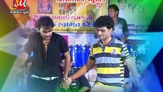 Gori Tu To Kya Gai Ti | Gujarati Live | Non Stop Garba Songs | DJ Dostana(Album) | Nitin Barot