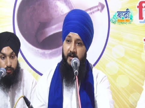 Bhai-Varinder-Singhji-Delhiwale-At-Jamnapar-On-26-Aug-2017