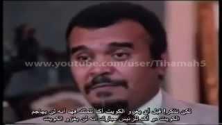 الامير بندر بن سلطان يتكلم بحرقة