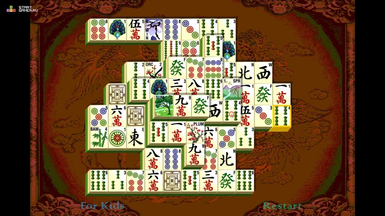 Mahjong Dynastie Shanghai Vollbild