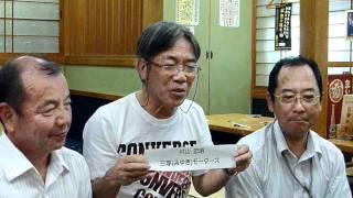 大阪でスッポンを食べる会(片山忠明さん編)