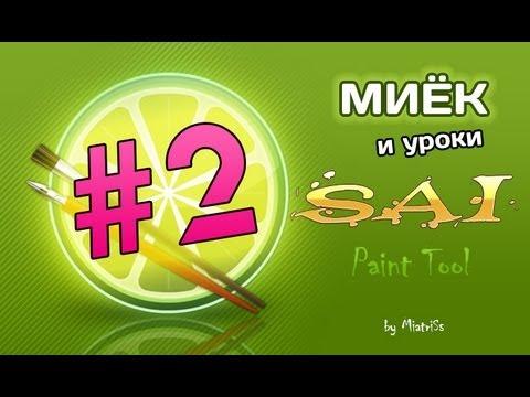 Школа дизайна и иллюстрации Юлии Первушиной