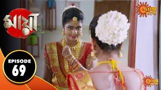 Maya - Episode 69 | 4th Nov  2019 | Sun Bangla TV Serial | Bengali Serial