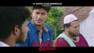 Thirupathisamy Kudumbam - Moviebuff Sneak Peek | Aishwarya Lekshmi, Jahin | Suresh Shanmugam