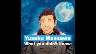 EXCLUSIVE - What you didn't know about Yusaku Maezawa