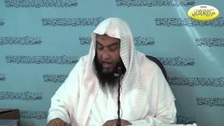 منهج السالكين وتوضيح الفقه في الدين - الدرس الخامس