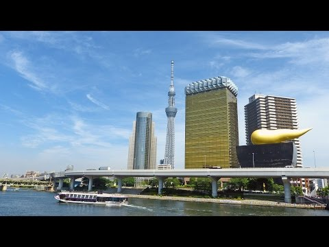 Tokyo, Kanto, Japan - Eastern Capital