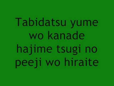 Shiny Tale by Mix Speaker's inc lyrics [danshi koukousei no nichijou]