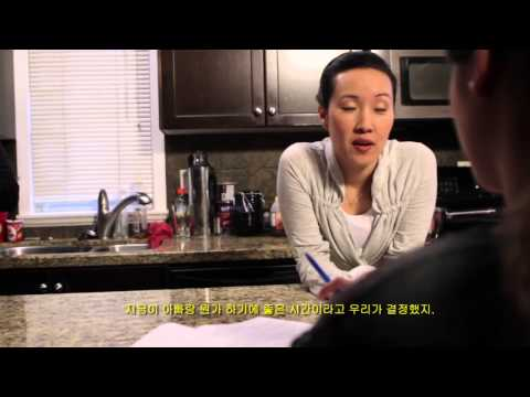 Eating Disorders Meal Support (Korean)