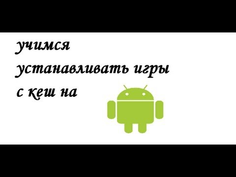 Как играть в Android игры на ПК - Nox App Player  …