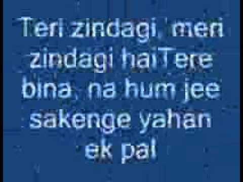 song kabhi na kabhi with lyrics2013