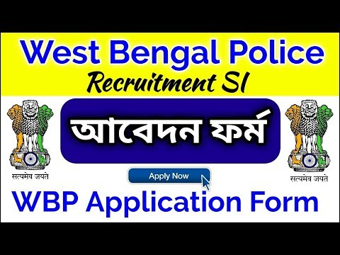 SI in WBP 2019 | WBP SI Off-line Application Form | West