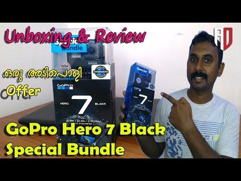 GOPRO HERO 7 BLACK SPECIAL BUNDLE   UNBOXING & REVIEW   അടിപൊളി OFFER  