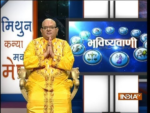 Bhavishyavani | 24th April, 2018 ( Full )