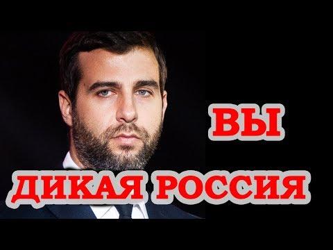 Ургант Жестко Высмеял Госдуму И Единую Россию! Галкин И Ургант Шутят Про Власть И Путина.