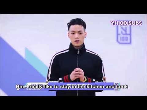 [ENG] Idol Producer《偶像练习生》171230 Jeffrey (董又霖) Self-Introduction Video