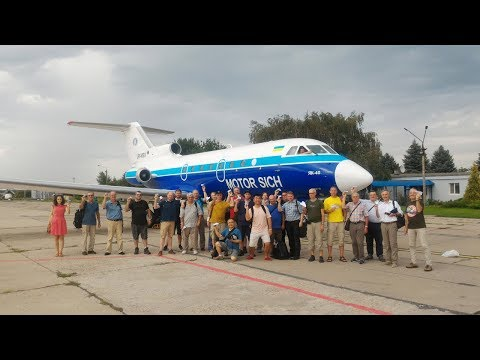 Ukraine Grand Aviation Tour