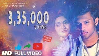 Vayaadi Video Song  Teejay Official Music Video