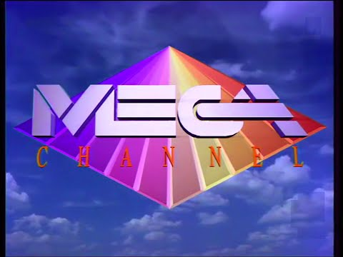 MEGA (Greece) First Ident 1989 *Best Quality*