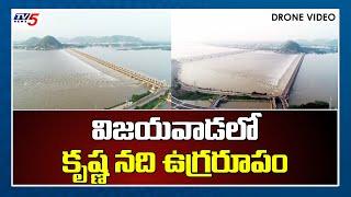Unseen Krishna River Drone Video | Krishna Floods 2020 | Prakasam Barrage Vijayawada | TV5 News