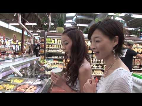 ホールフーズ・マーケット/ Whole Foods Market :ハワイ