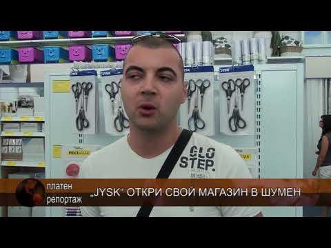 """JYSK"" откри свой магазин в Шумен"