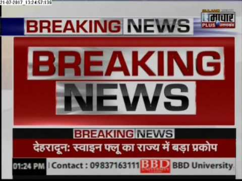 Congress Leader Ajay Kumar seeks Probe on Noida Authority CEO Amit Mohan