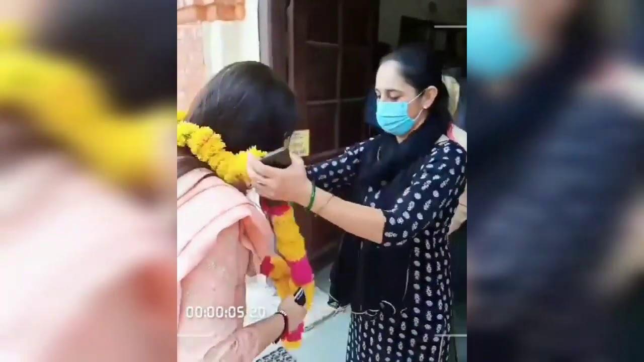 Download IAS Tina Dabi in New Office Sriganganagar| New video