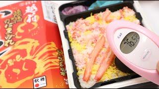 Self Heating Lunch Box Kanimeshi Crab Bento Ekiben and Freeze Dried Pork Miso Soup