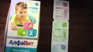 видео Витамины Алфавит для детей