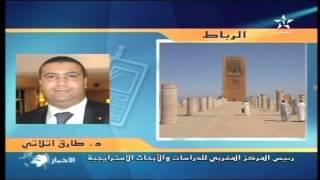 مساعدات الجزائر للبوليساريو تتقلص بسبب أزمة البترول