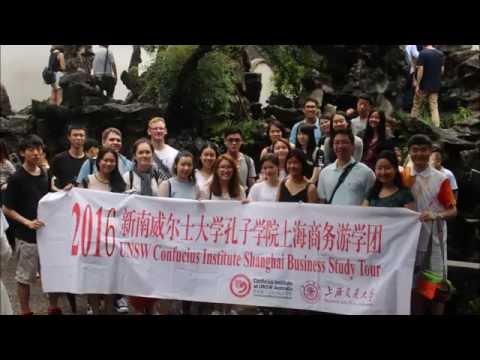 Shanghai Study Tour 2016