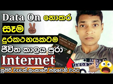 Android Best Helpfull Trick | Airplane Mode| සිංහලෙන් - Invisible Technician