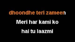 Ae Dil Hai Mushkil, Sing Sing India, Ae Dil Hai Mushkil (Karaoke Version)