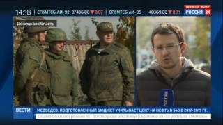 видео Политические последствия России после охоты на MH17