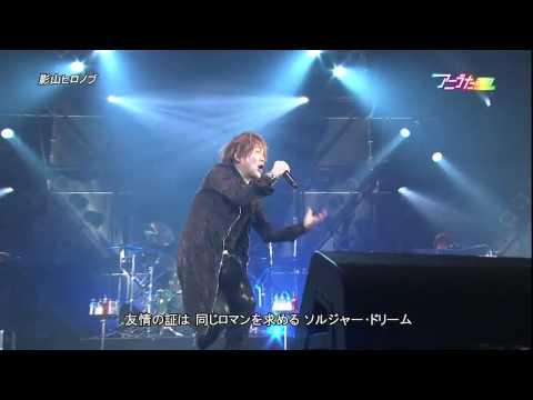 Soldier Dream - Saint Seiya - Hironobu Kageyama Live [HD]