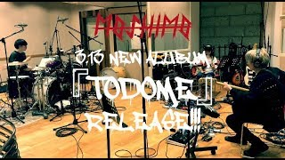 MOSHIMO 4th ALBUM「TODOME」2019.3.13 RELEASE!!