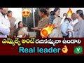 ఎమ్మెల్యే అంటే రజినమ్మలా ఉండాలి || MLA Rajini Firing on Govt Employee || Rajini Vidadala(YSRCP)
