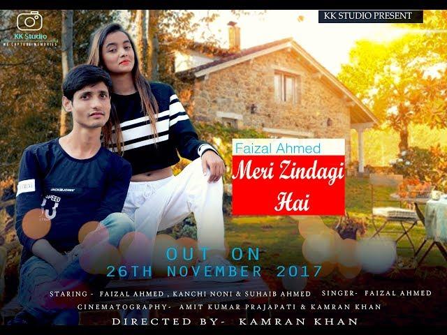 Meri Zindagi Hai by Faizal Ahmed   contact - 7500400322    Muic by- Arko Parvo    Shilpi Sharma