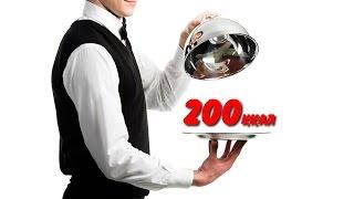 Как выглядят 200 калорий на вашей тарелке? #Калории #Диета #Наука