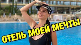 Лучший отдых в Крыму  Ялта все включено / Отель 5 звёзд / погружение в сказку / Mriya Resort