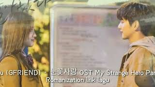 Yuju (gfriend) - 눈꽃사랑 ost my strange hero part 5[lyrics vidio ...