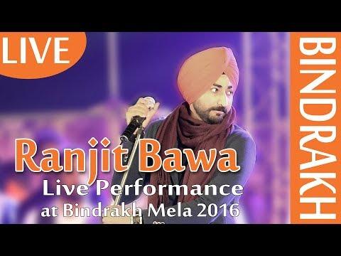 Ranjit Bawa | Full Live Show | Bindrakh Mela | JassiTV